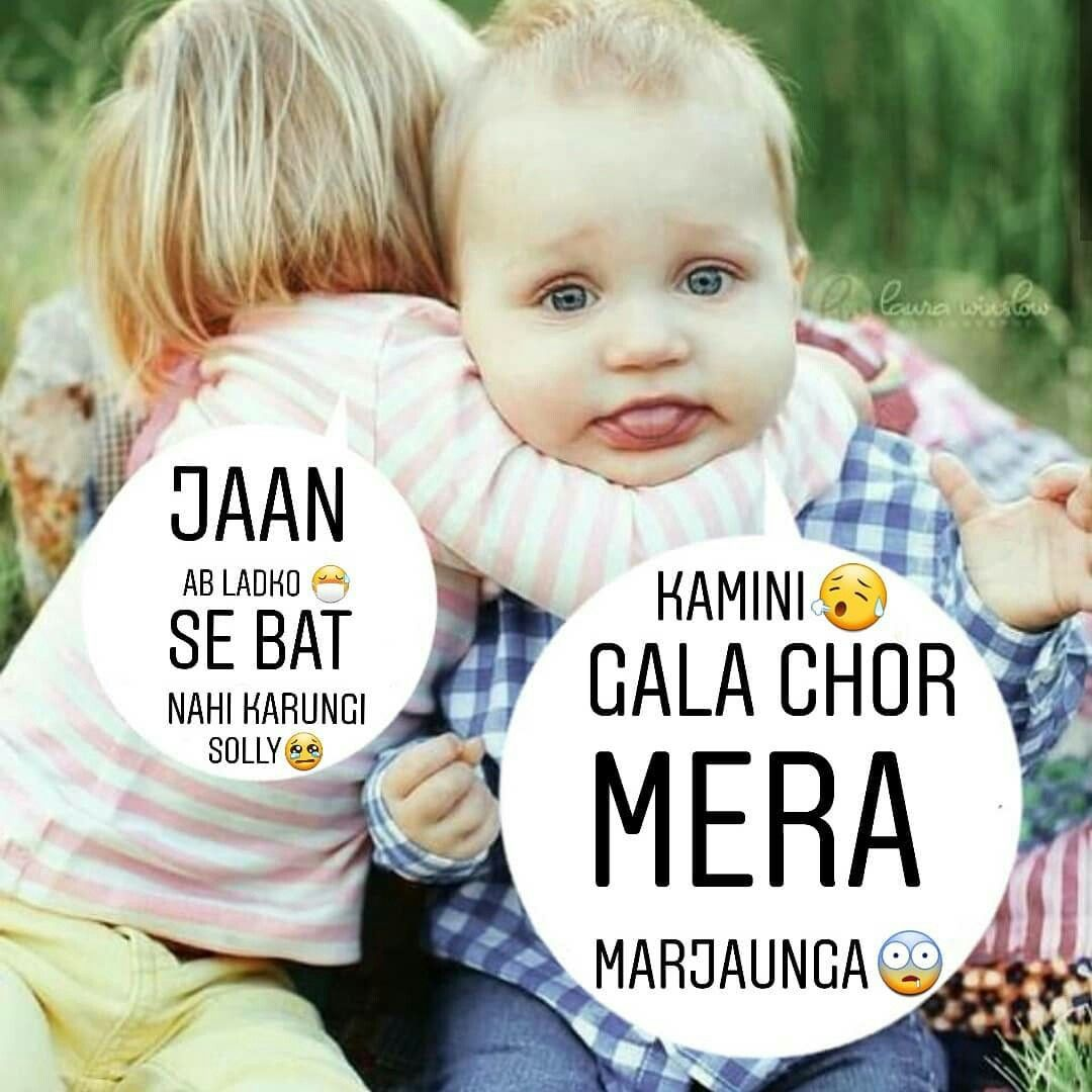 đaman Cute Baby Quotes Baby Love Quotes Cute Quotes For Kids