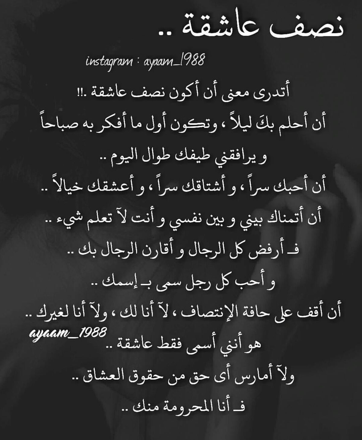 Pin By آل سعود On منوعات Words Quotes Mixed Feelings Quotes Arabic Love Quotes