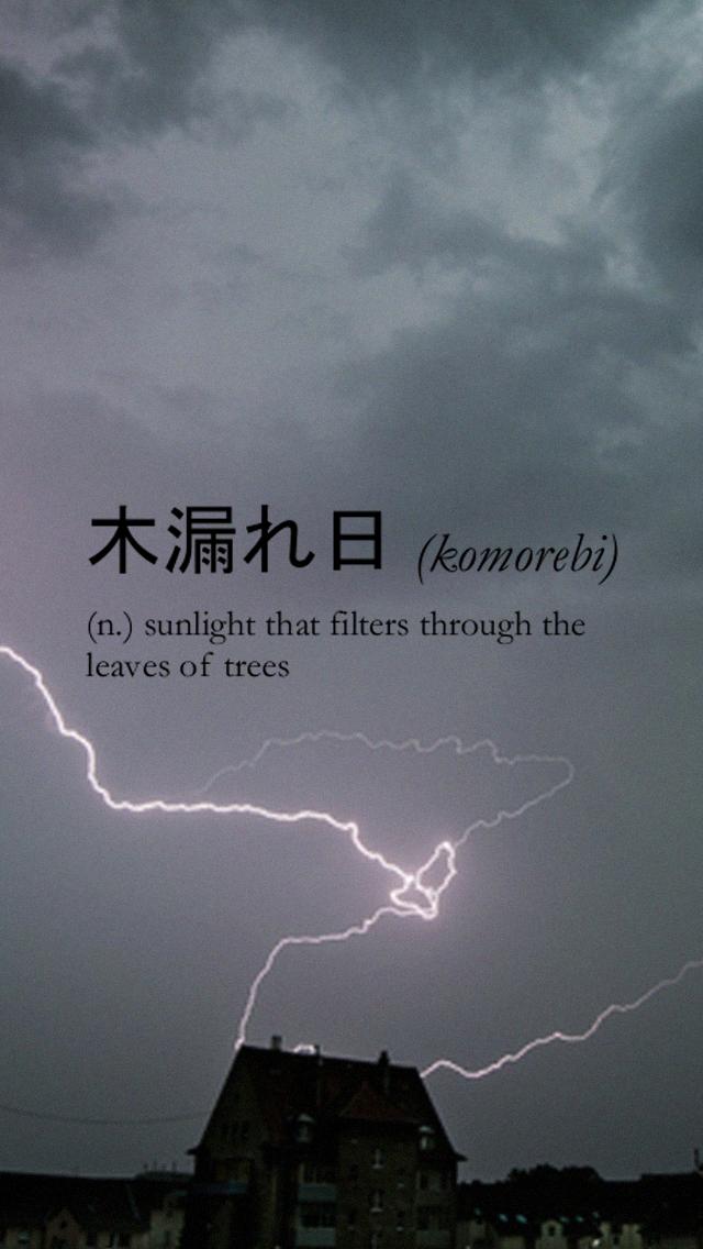 Aesthetic Japanese Words Tumblr