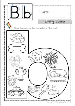 Ending Sounds  Worksheets Kindergarten And Middle