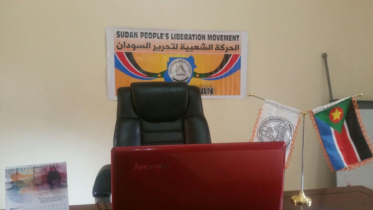 قيادة الحركة الشعبية تلتقي بمؤتمر نقابات جنوب إفريقيا (كوساتو) والذي أكد على تضامنه مع النقابات الشرعية في السودان وطالب بربطه بنقابات السودان الشرعية