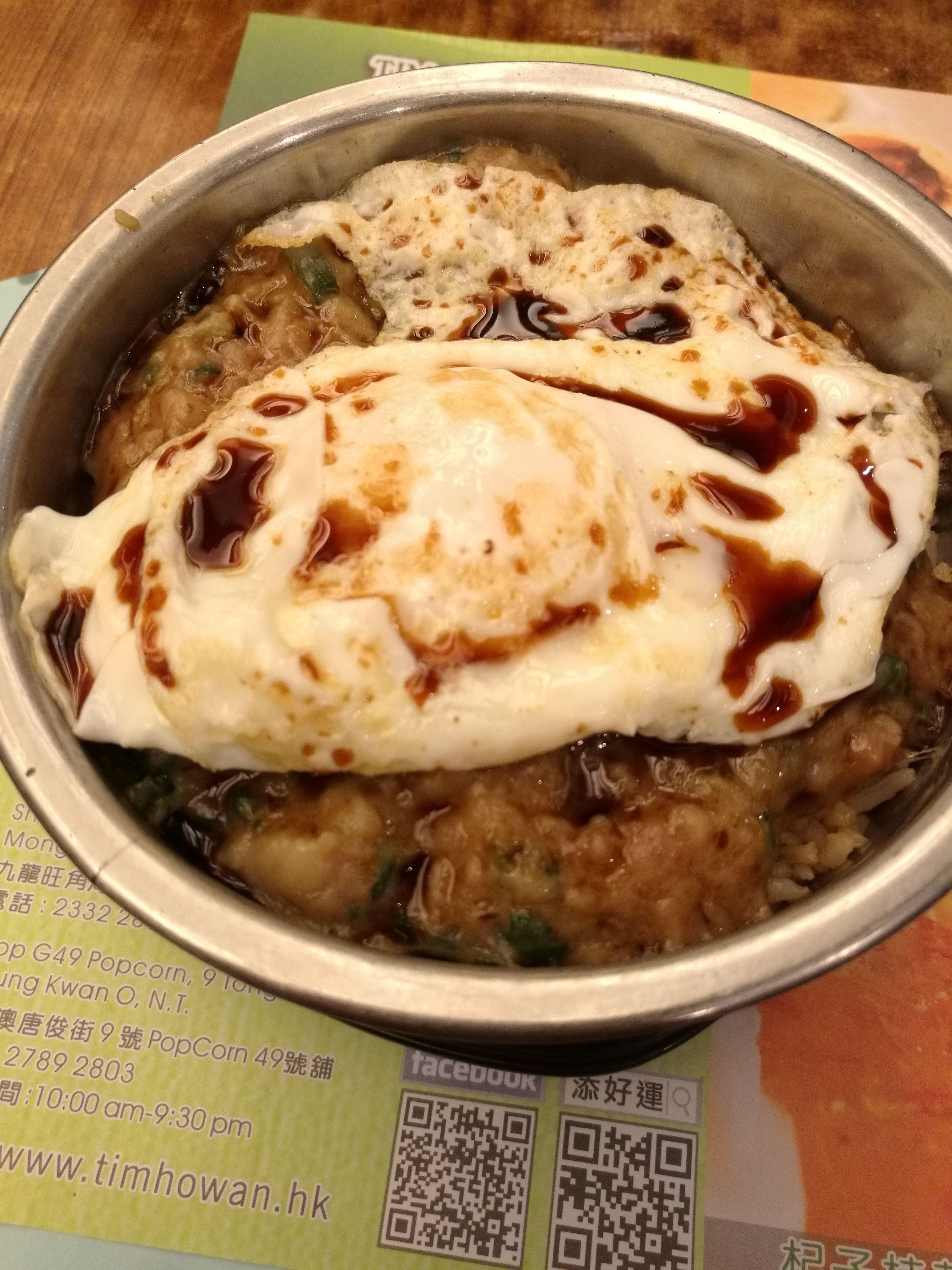 Arroz con verduras, salsita y un buen huevo frito con salsa de soja encima
