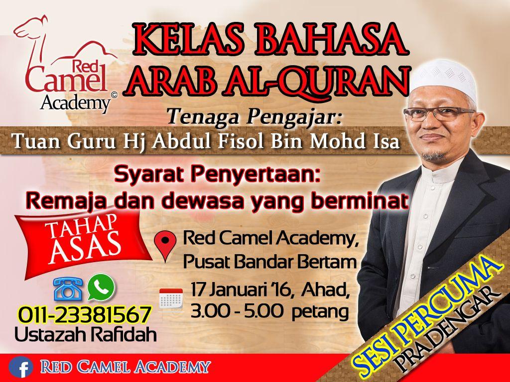 Bahan Rujukan Utama Untuk Kelas Bahasa Arab Al Quran 1 Buku Cara