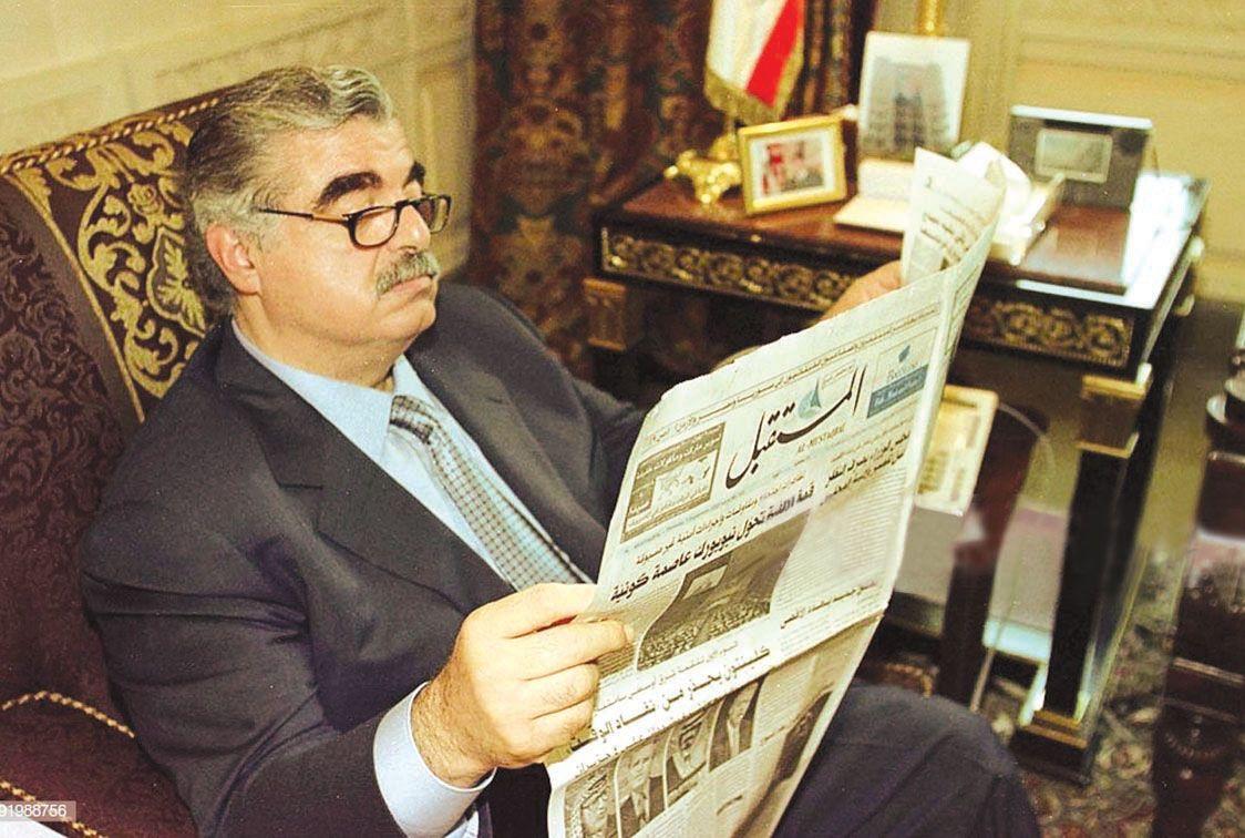 في الذكرى الرابعة عشرة لاستشهاد الرئيس رفيق الحريري 8230 الرجل الذي أحب الصحافة و مارسها Magazine Rack Decor Storage