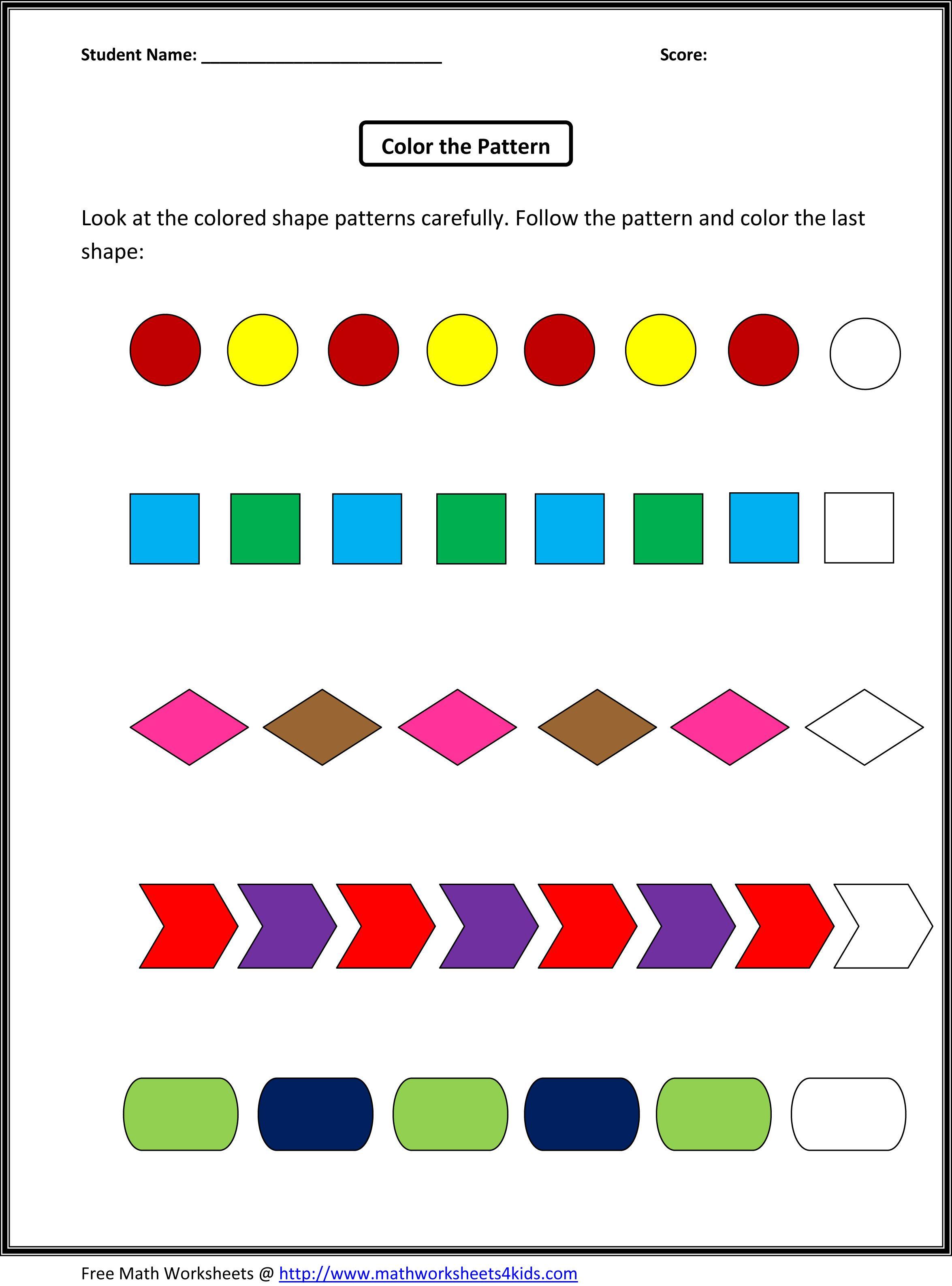 Before And After Pattern Math Patterns Math Patterns Activities Pattern Activities [ 3174 x 2350 Pixel ]