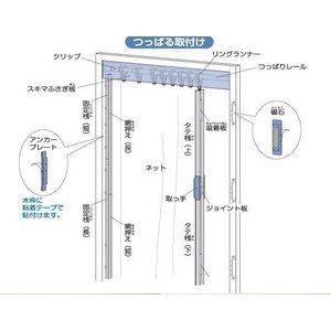 簡単網戸 アミド 玄関用 全開式玄関用簡単網戸 Tq 2 Amido 2