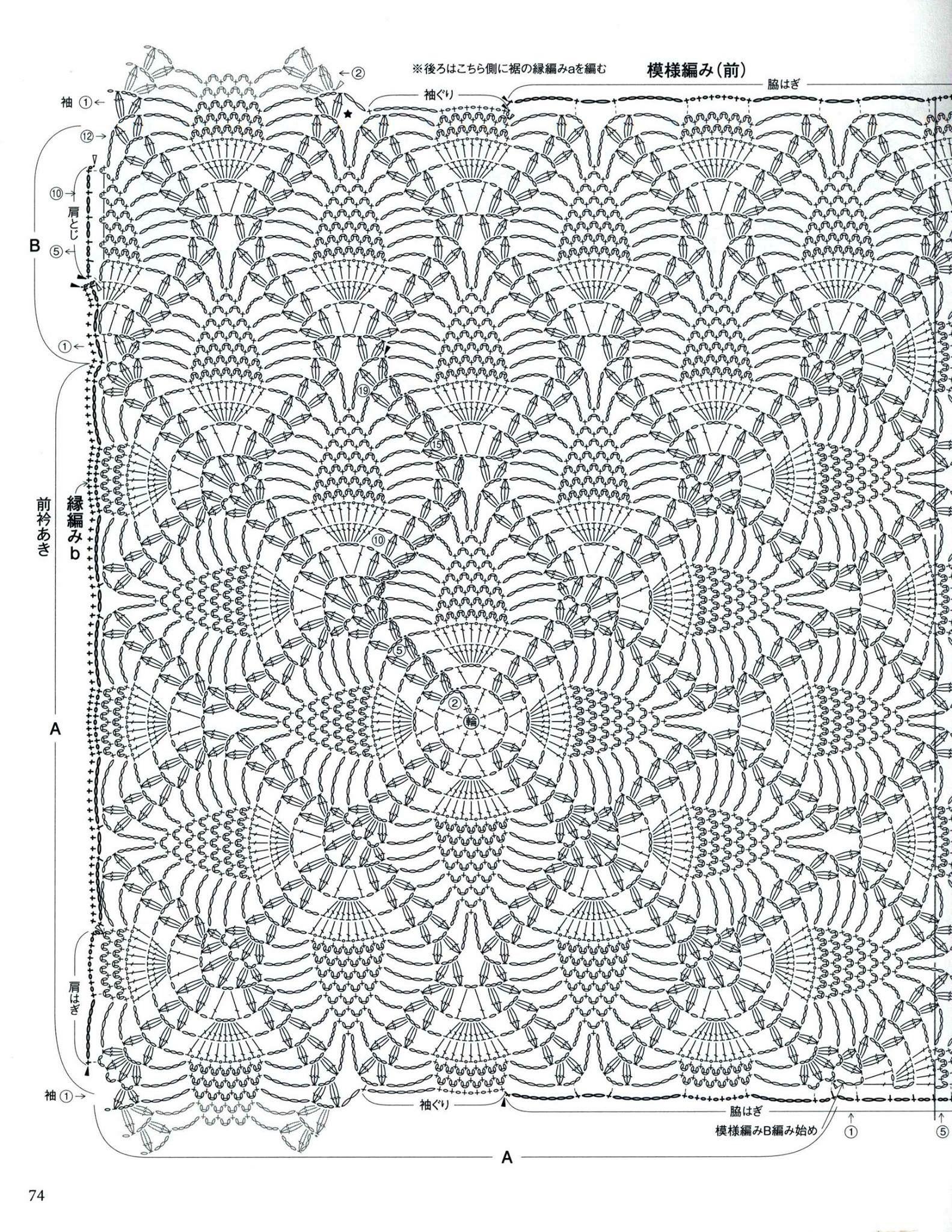 Patrón blusa | crochet | Pinterest | Crochet, Knitting and Crochet ...