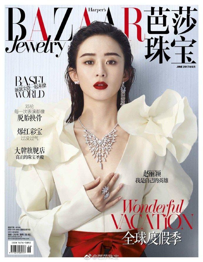 Crystal Liu Liu Yi Fei Blog Chinese Girl Actress: Crystal