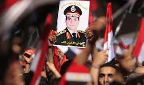 السيسي جيش مصر مثل الهرم لا ينكسر لأن معه شعب مصر People
