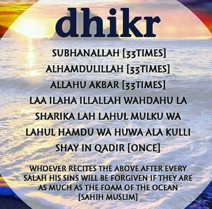 """Allah says in the qur'an, """"who is it that would loan allah a goodly loan so he may multiply it for him many times over? Pin On Islamic Quotes Hadees Sunnah"""