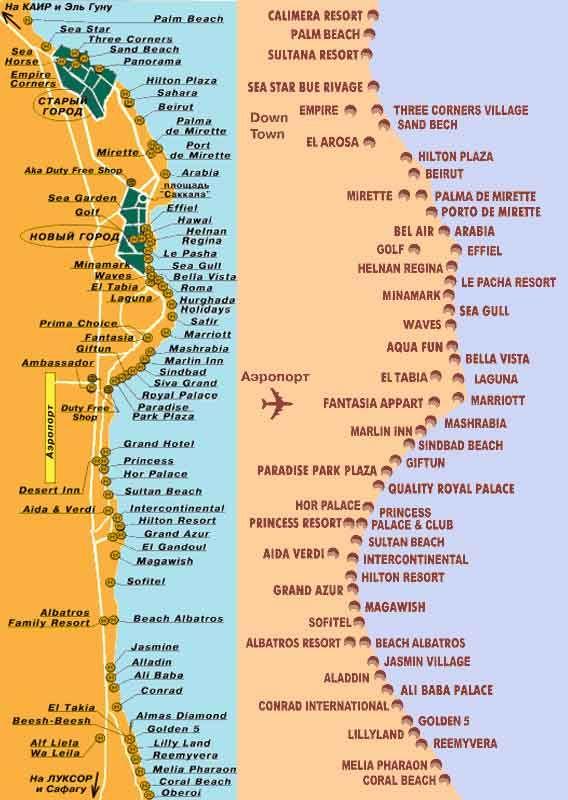 Hurghada Hotel Map Reviews Hurghada Visit Egypt Egypt Map