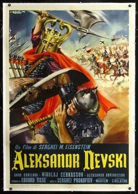 Alexander Nevsky Movie Trailer