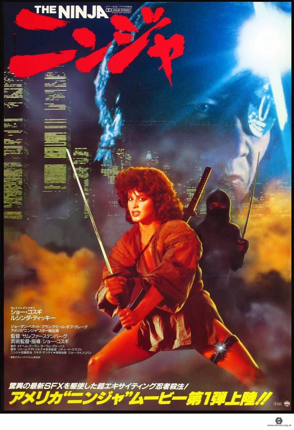 Ninja Iii The Domination  Fictional Ninja  In 2019 -4541