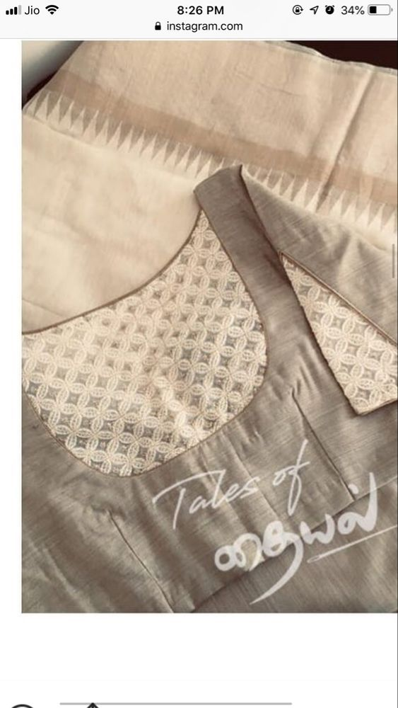 Blouse - Her Crochet #blousedesignslatest