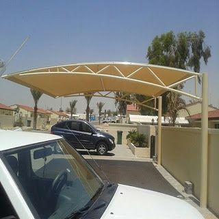 Car Park Shades In Uae 971 52 212 4676 Car Parking Shades Dubai 971 52 2124676 Carport Shade Park Shade Car Shade