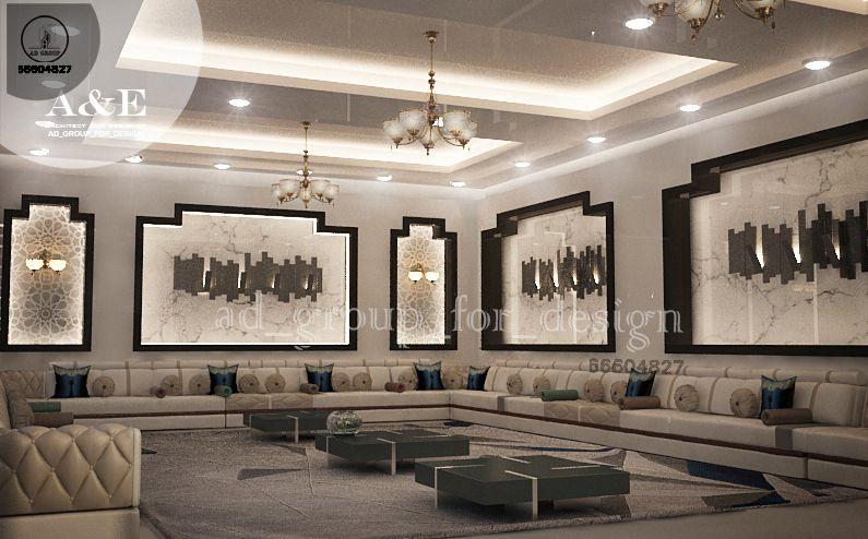 Pin By Abeer On مجالس Luxury Homes Dream Houses Apartment Bedroom Decor Bedroom Decor