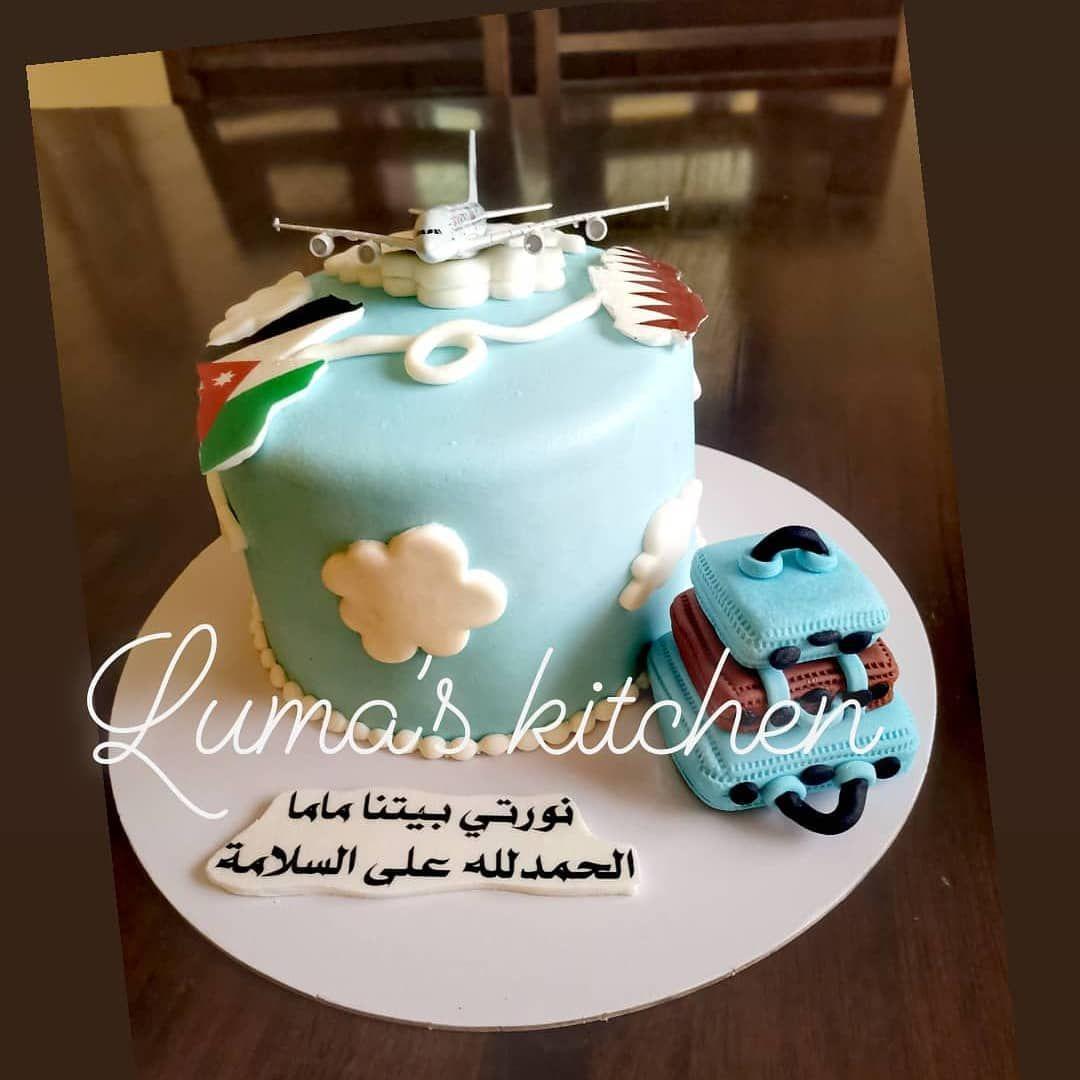 Qatarcake Qatarsweets Catering Wedding Givebirth Instafood Joy Qatariya Doha Qatar ولادة قطرية قطر دوحة مناسبات طعام ضيافة In 2020 Desserts Food Cake