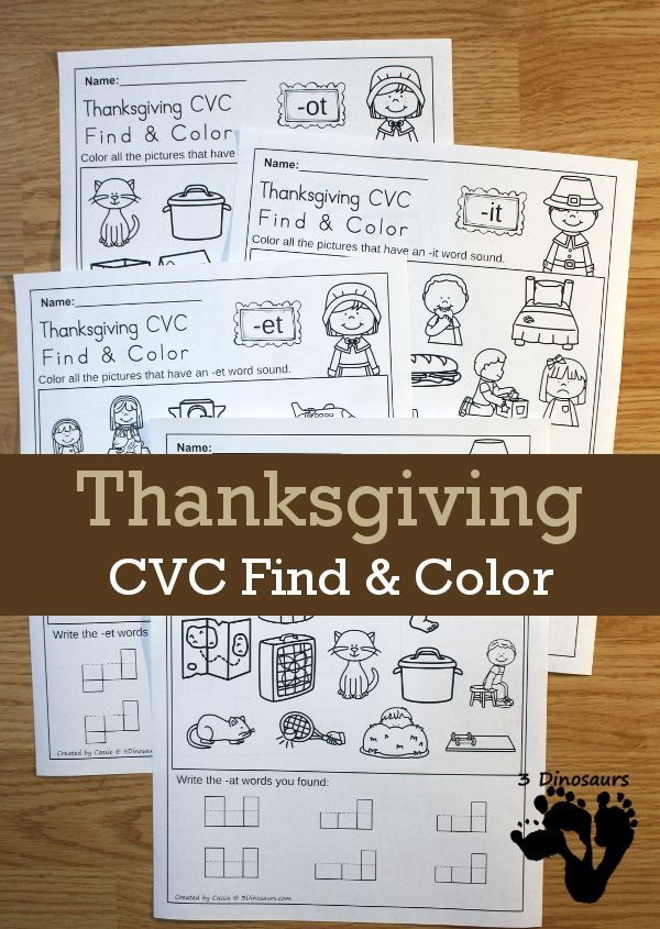 FREE No Prep CVC Find \ Color Thanksgiving Fun for cvc word - best of fun coloring pages for fall