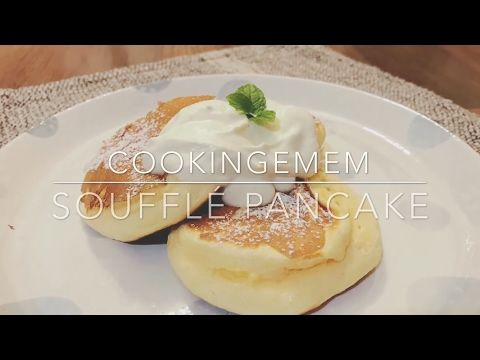 How to make fluffy souffle pancake recipe how to make fluffy souffle pancake recipe youtube ccuart Image collections