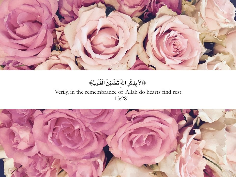 Pin By Maerna Kersha On Spirituality Wallpaper Quotes Desktop Wallpaper Quotes Islamic Quotes Wallpaper