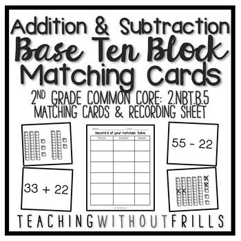 |1st & 2nd Grade| Two-Digit Addition Subtraction Base Ten