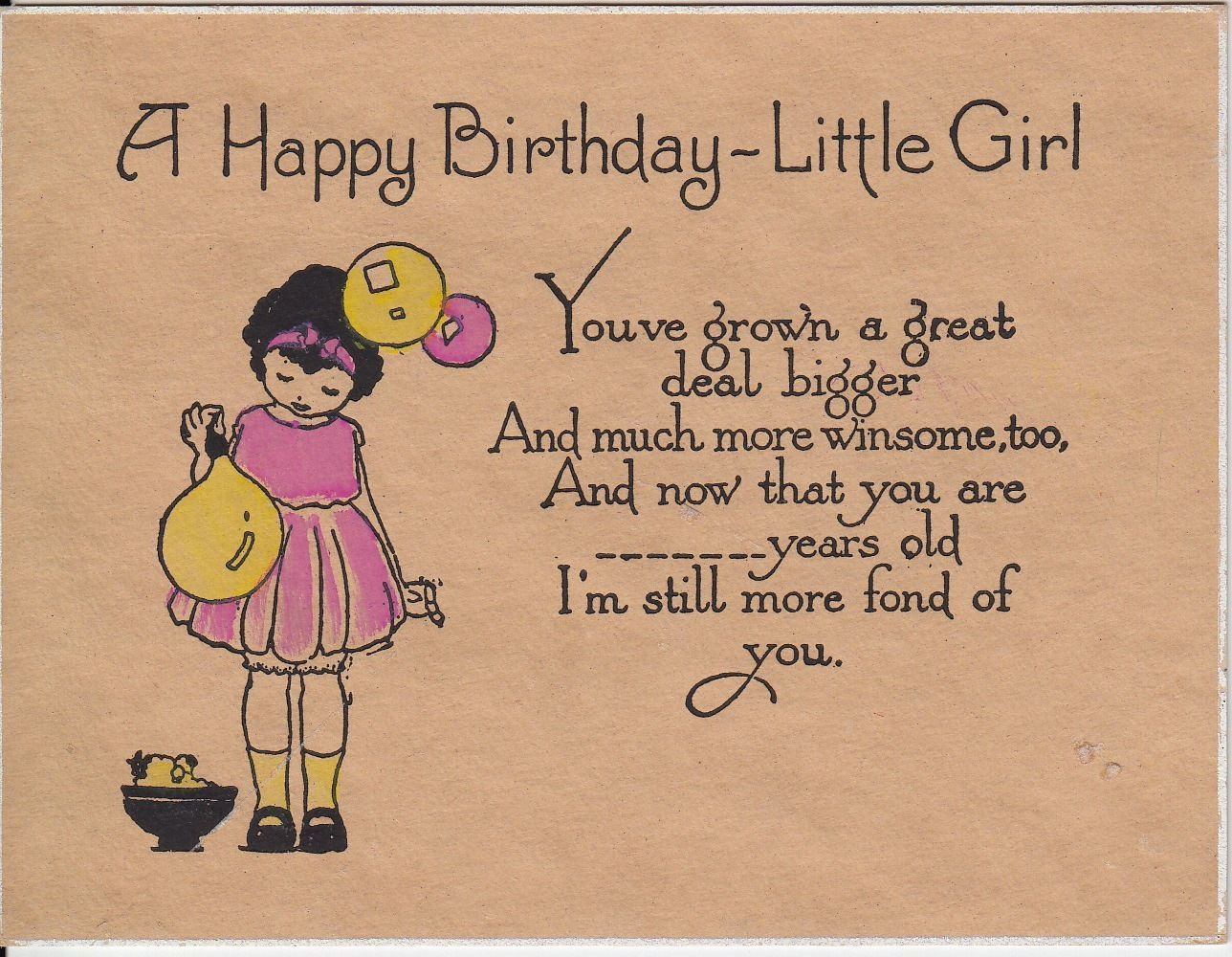 Vintage Single Layer Greeting Card Little Girl Happy Birthday Deco Unused I933 | eBay