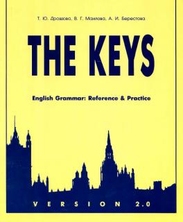 English grammar: reference and practice (грамматика англ. Языка.