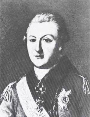 князь Андрей Павлович Гагарин (ум. 1828 г.) | Князь андрей ...