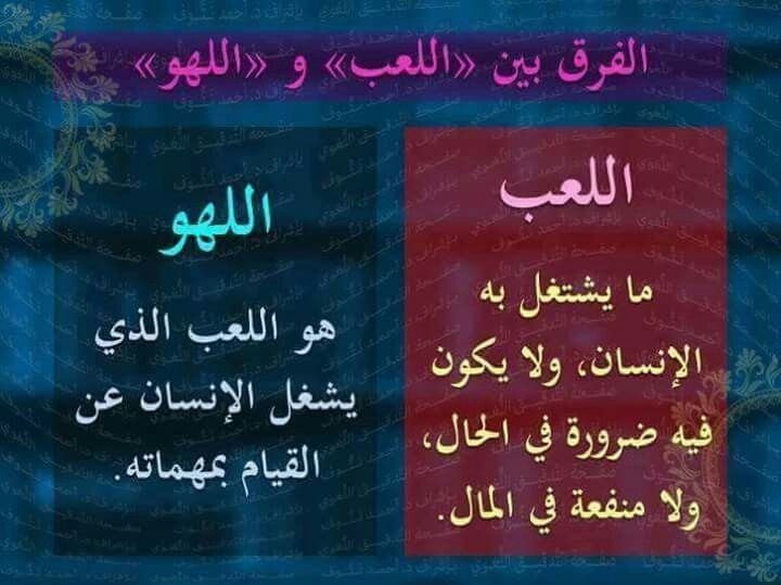 Pin By Gihan Fawzy On Arab Learn Arabic Language Learning Arabic Arabic Language