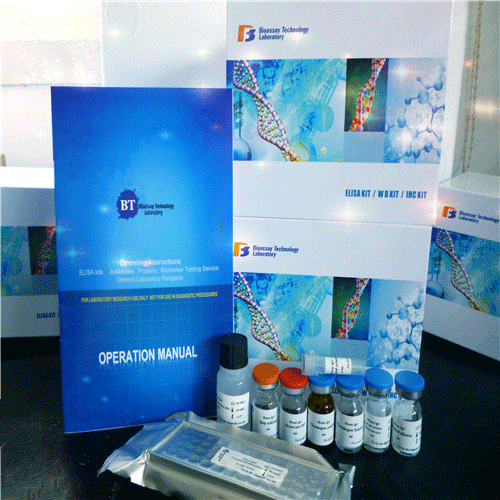 BioAssay Systems develops, manufactures and markets