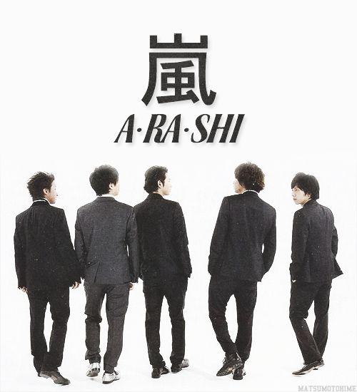 arashi 嵐5人 嵐 嵐 虹