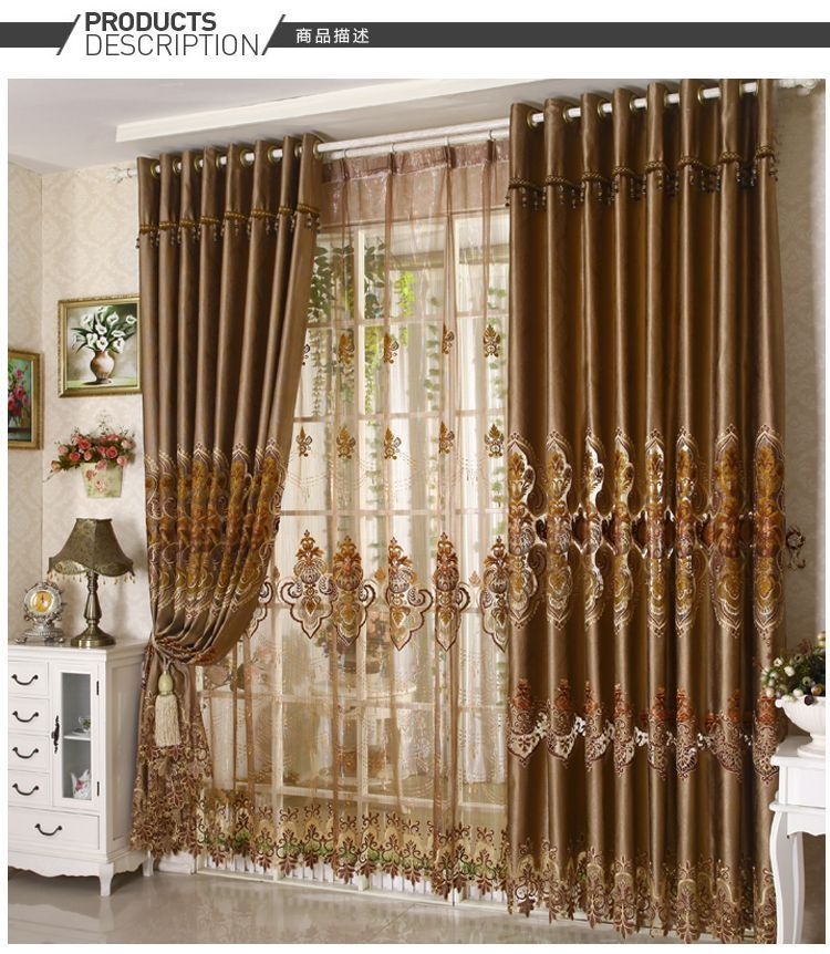 Customize Dark Brown Curtains European Style Curtain Set Double
