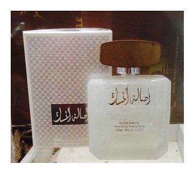 Asalat Al Musk By Arabian Oud Perfumes 100 Ml Concentrated Misk Edp