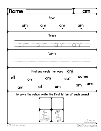 Sight Word Am Worksheet Primarylearning Org Sight Word Worksheets Sight Words Learning Sight Words