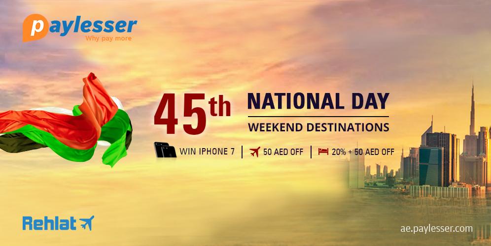 UAE National day Hotels offer