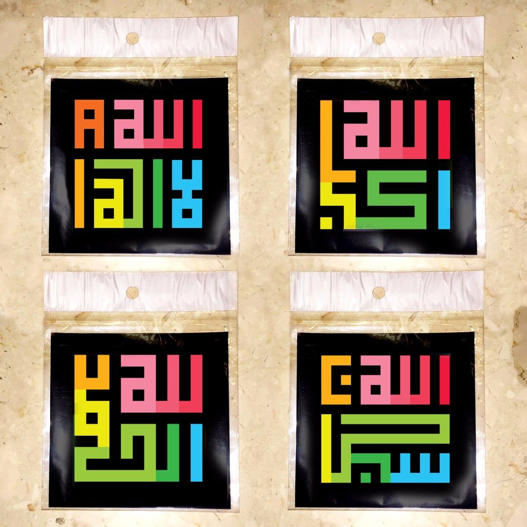 Pack of 4 Islamic Stickers / Bookmarks in Kufi style