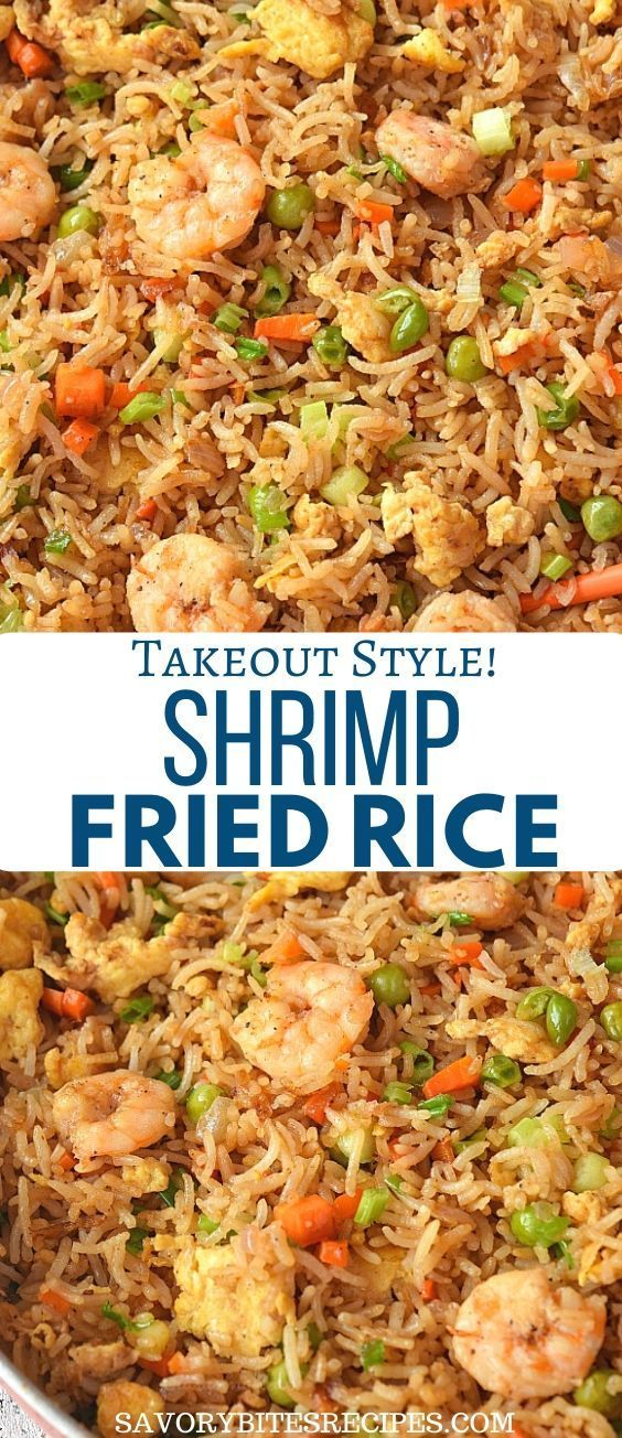 Better than takeout this recipe of restaurant style homemade Chinese shrimp fried rice with egg is very easy,authentic and totally fix your lunch / dinner under 30 mins. #savorybitesrecipes #shrimpfriedrice #friedrice #betterthantakeout #easyrecipe #dinnerrecipes #chinesefood #weeknightdinner