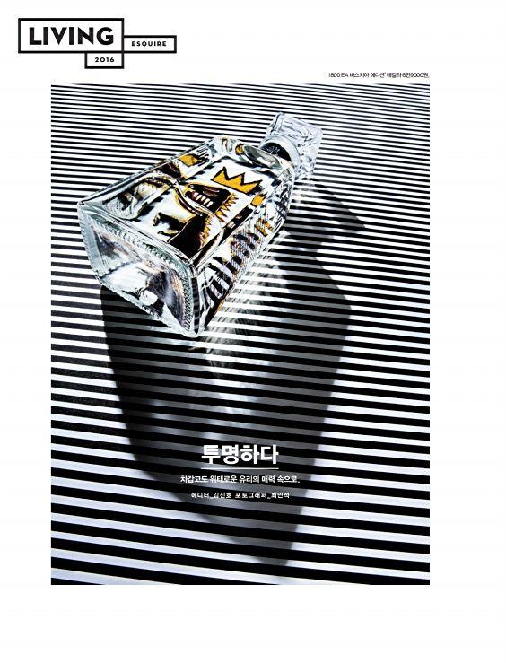 최민석 포토그래퍼 - Google 검색