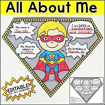 All about me superhero pennants back to school ideas first week all about me superhero pennants back to school ideas first week of school toneelgroepblik Gallery