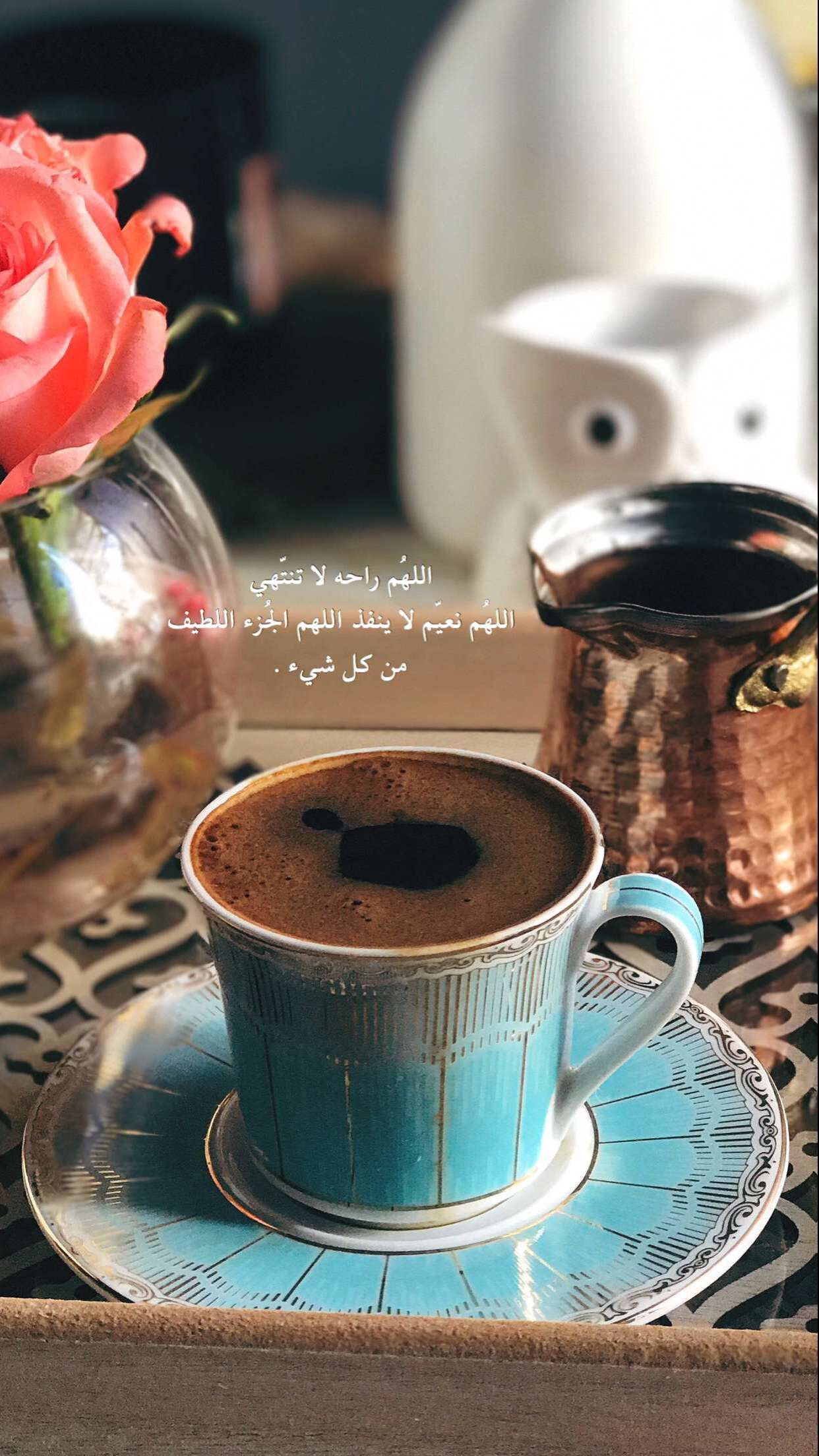 Pin By Almoon On تحايا I Love Coffee Coffee Addict Coffee Cups