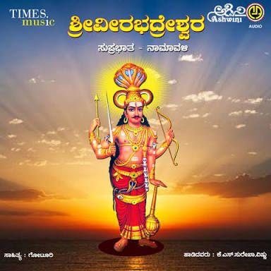 lord veerabhadra hd