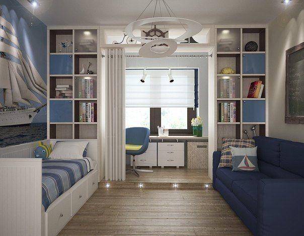 Комнаты для мальчиков-подростков дизайн
