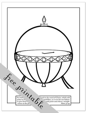 Liahona Coloring Page via A YEAR OF FHE. | LDS love | Pinterest ...
