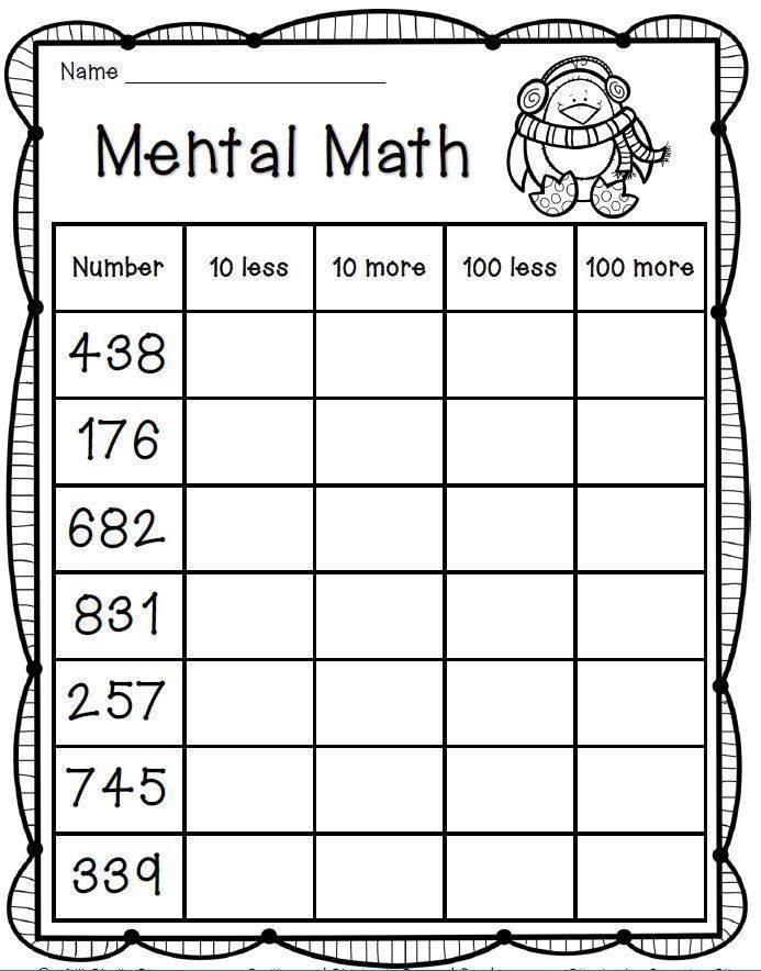 Mental Math Freebie 2nd Grade Math
