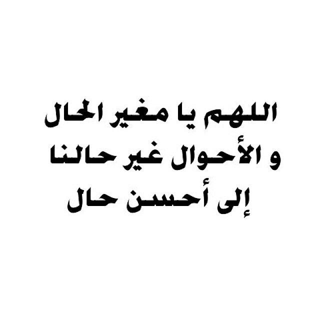 دعاء صلاة رسم كورة مسابقة تصميمي البحرين قطر الإمارات السعودية الكويت سوريا Arabic Calligraphy Calligraphy