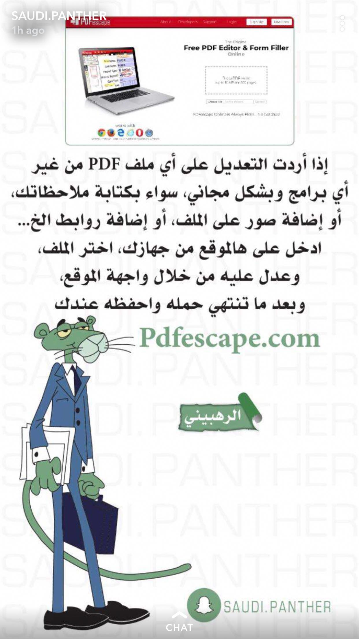 Pin By Mohamed Ez On البانثر السعودي Learning Websites Programming Apps Web Marketing