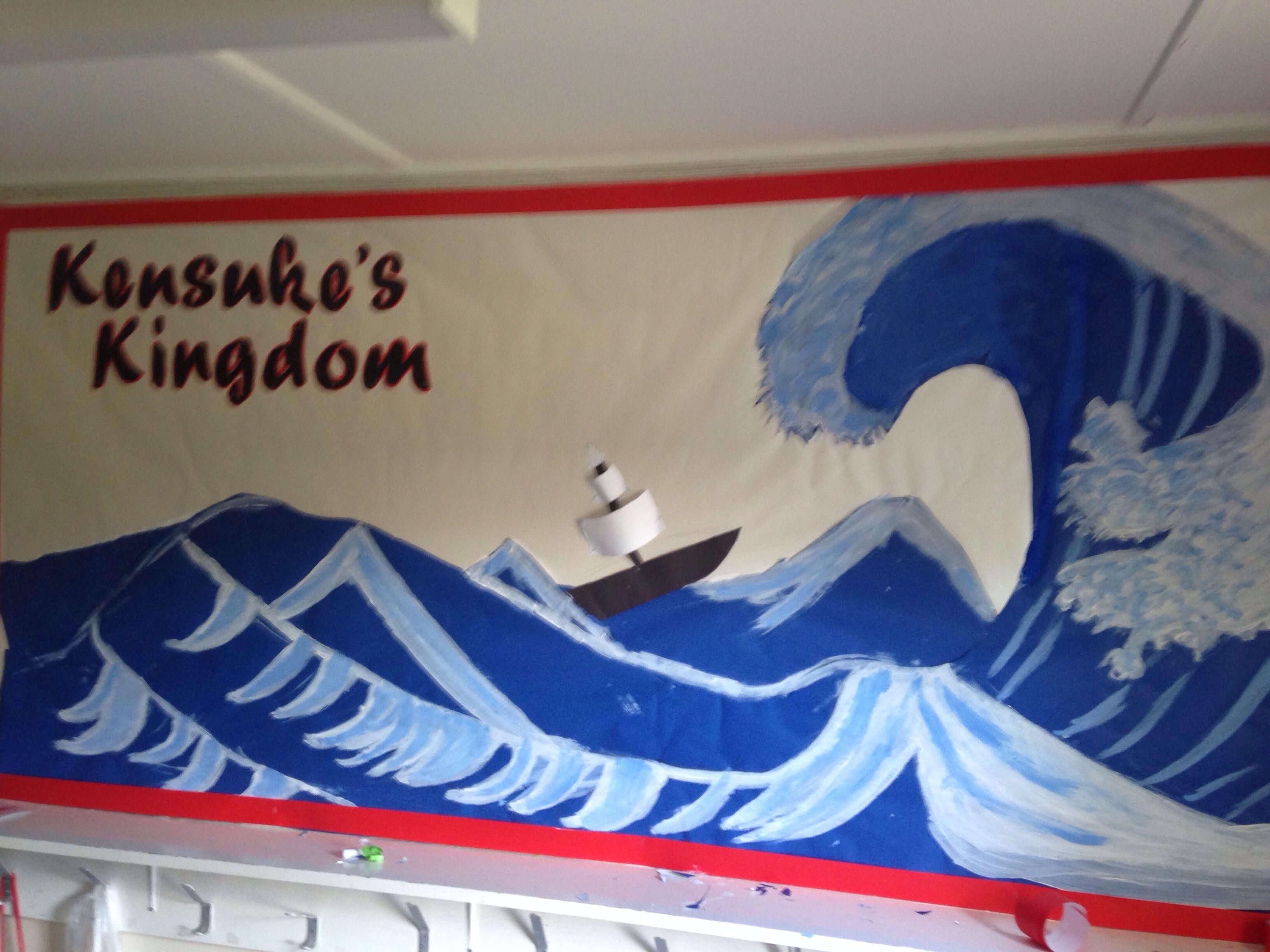 Kensuke S Kingdom Display