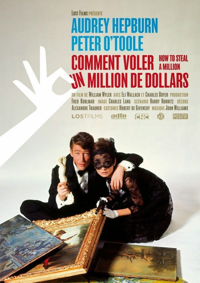 Affiches - Photos d'exploitation - Bandes annonces: Comment voler un million de dollars (1965) William Wyler - How to steal a million (07.1965 / 09.1965) #williamwyler Affiches - Photos d'exploitation - Bandes annonces: Comment voler un million de dollars (1965) William Wyler - How to steal a million (07.1965 / 09.1965) #williamwyler Affiches - Photos d'exploitation - Bandes annonces: Comment voler un million de dollars (1965) William Wyler - How to steal a million (07.1965 / 09.1965) #williamwy #williamwyler