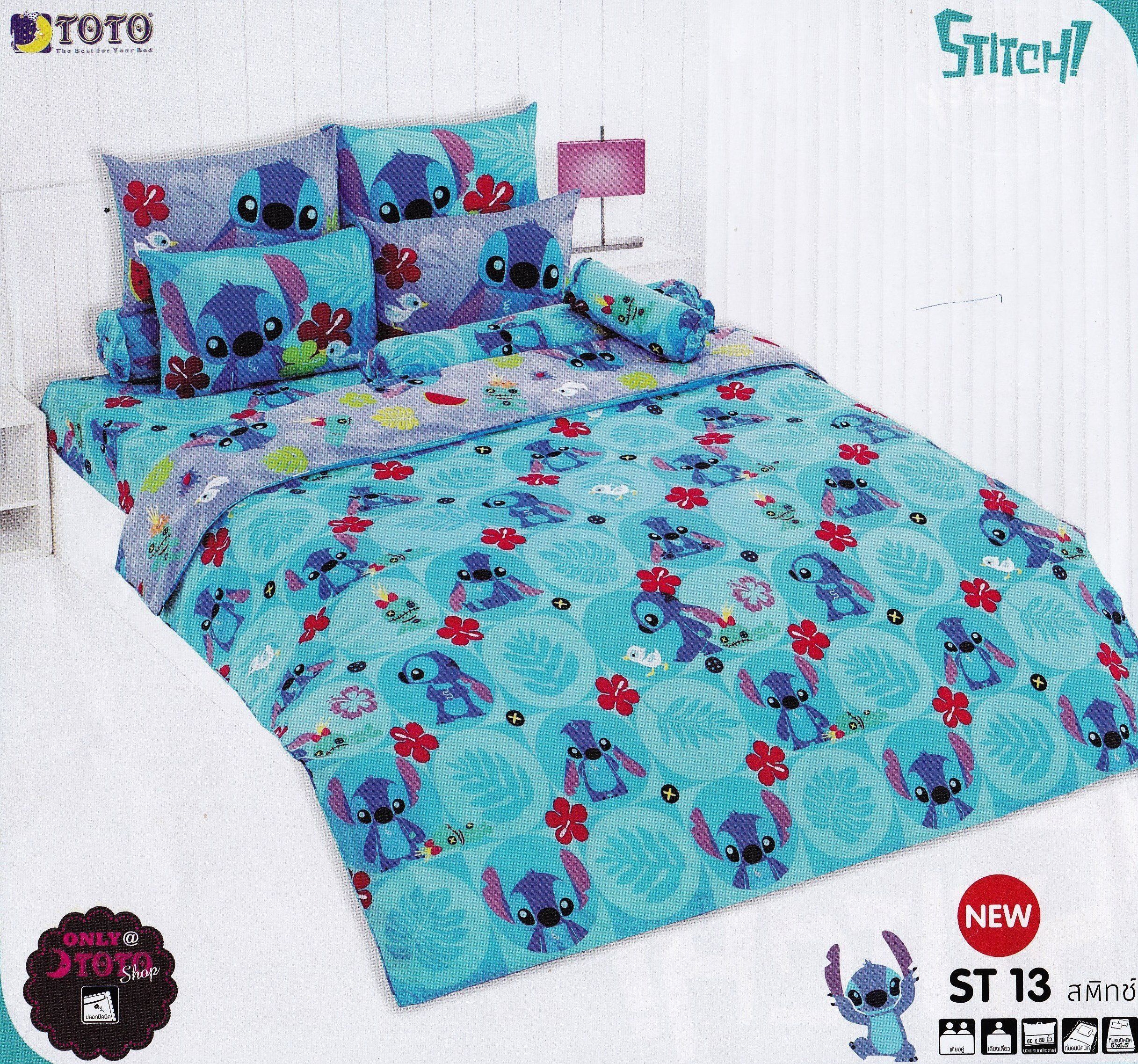 Lilo And Stitch Bed Fitted Sheet Set (Twin, ST13); 3 Pieces Set (1 Bed  Fitted Sheet, 1 Standard Pillow Case And 1 Standard Bolster Case)