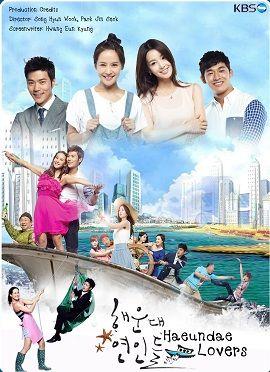 Xem Phim Sóng Tình Haeundae